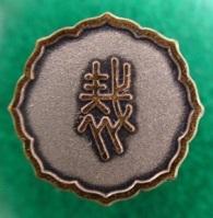 07sakuma2