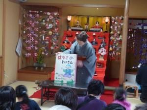 ブログ写真(江戸川区⑧)