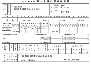 E784A1E9A18C-4419a