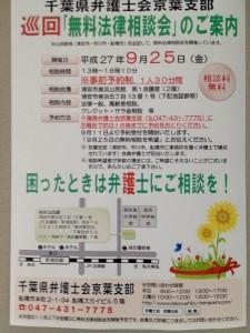 ブログ写真(浦安市③)