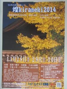ブログ写真(市川市)