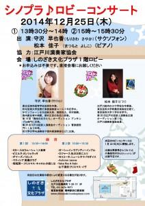 ブログ記事(江戸川区⑤)