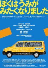 ブログ写真(江戸川区④)