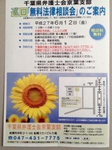 ブログ記事②